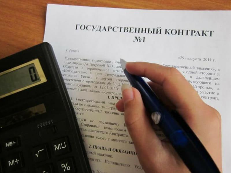 Дата подписи контракта