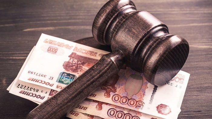 Последствия непредставления отчетности по договорам по 223-ФЗ
